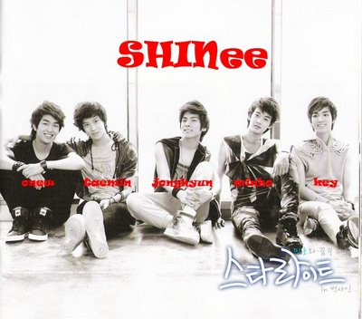 Korean Boy Band SHINee